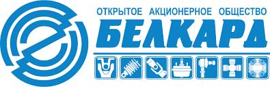 ООО «ТК АР-групп» - официальный дилер продукции производства ОАО «Белкард» г.Гродно.