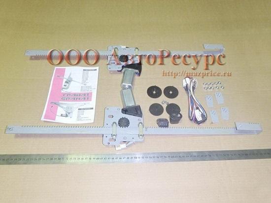 электрические стеклоподъемники маз