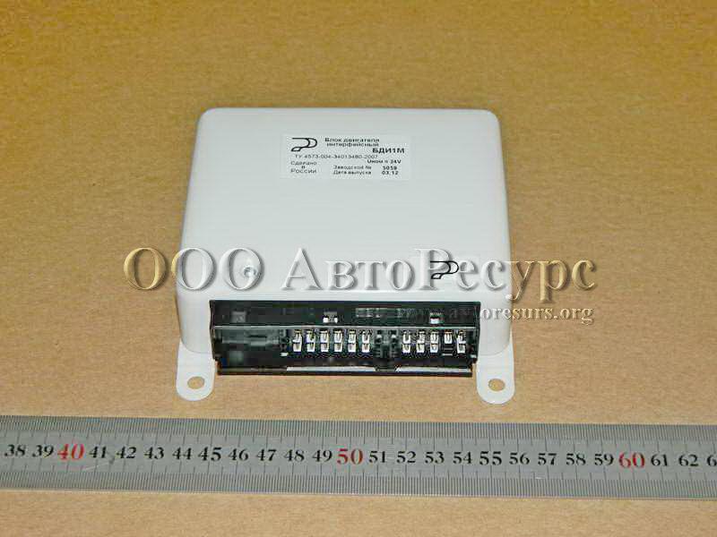 Цветная схема электрооборудования автомобиля МАЗ 543230 (МАЗ 54323) В ашему вниманию предлагается электрическая схема...